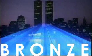bronze_hardware