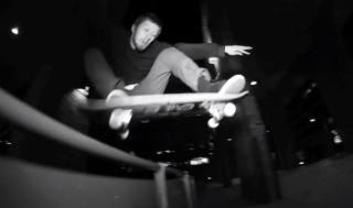 ben_gore_skate
