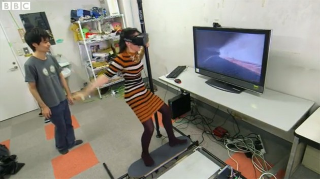 virtual_skateboarding